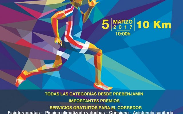 VI Carrera Popular Centro Educativo Los Olivos 2017