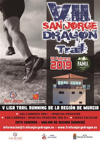 VII San Jorge Dragon Trail